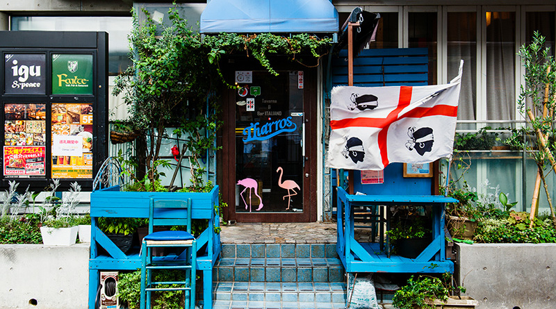 Tharros-Shibuya-RivistaDonna.com